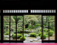 Michał Lichtański: Japonia
