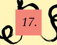 Kolaż No. 17